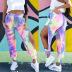 split printing tie-dye casual pants  NSKX8472