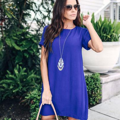 Casual Solid Color Loose Dress NSKX10158