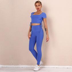 Sexy Solid Color Yoga Clothes Four-piece  NSLX16818