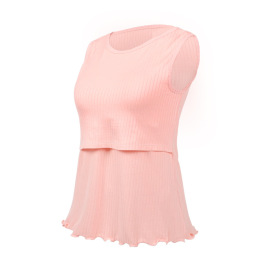 Maternity Nursing Vest   NSXY32485