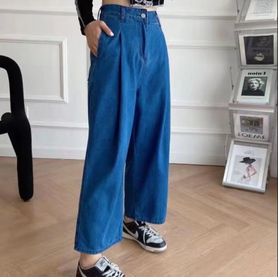 Autumn High-waisted Wide-leg Straight Jeans Nihaostyles Wholesale Clothing NSAM82969