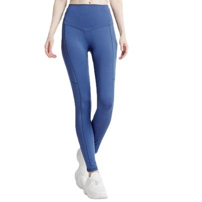 High Waist Tight Hip-lifting High-elastic Fitness Yoga Pants Nihaostyles Wholesale Clothing NSOUX85027