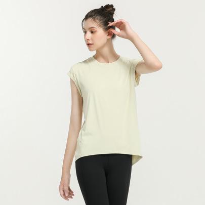 High Stretch Backless Quick-drying Yoga T-shirt Nihaostyles Clothing Wholesale NSJLF85164