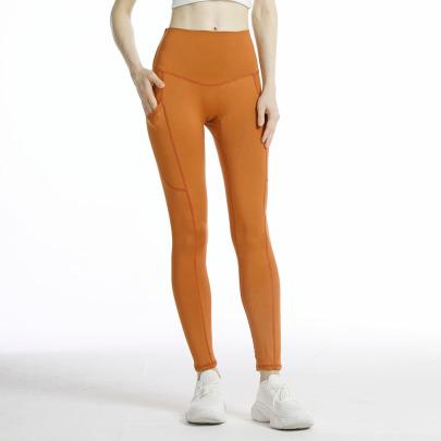 Hip-lifting High-elastic Receiving Waist Yoga Pants Nihaostyles Wholesale Clothing NSOUX85189