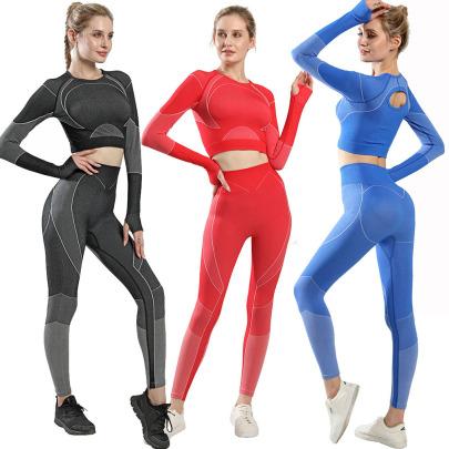 Hip-lifting High-elastic Receiving Waist Fitness Yoga Set Nihaostyles Wholesale Clothing NSOUX85193