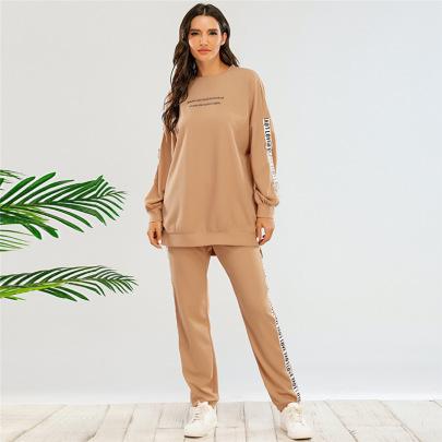 Long-sleeved Loose Sweatshirt Elastic Waist Pants Set Nihaostyles Clothing Wholesale NSWCJ85247