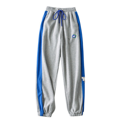 Color Contrast Stitching Drawstring Sweatpants  NSHS46745