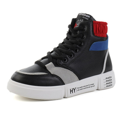Casual Flat Bottom Leather Sneakers NSNL37084