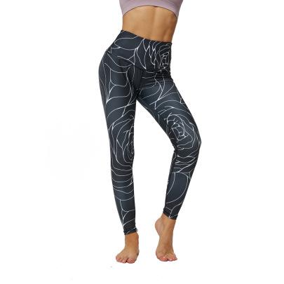 New High-waist Hip-lifting Yoga Pants NSNS47256
