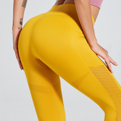 High Waist Yoga Pants NSNS47288
