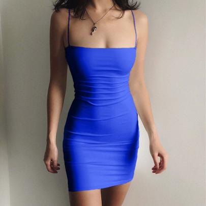Summer Solid Color Sleeveless Dress NSYKD50519