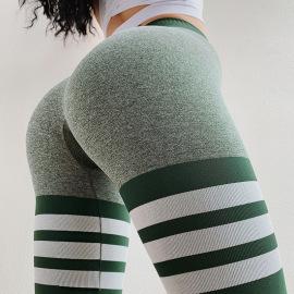 Seamless Striped Breathable Fitness High Waist Elastic Yoga Pants NSXER53377