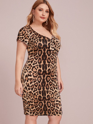 Plus Size Leopard Print Short-sleeved Tie Dress NSCX54316