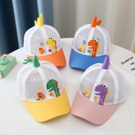 New Baseball Fashion Fun Summer Sunshade Breathable Cap NSTQ54338