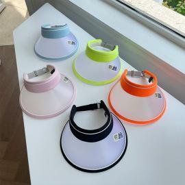 Children's New Outdoor Play Sunshade Sun Hat  NSCM54363