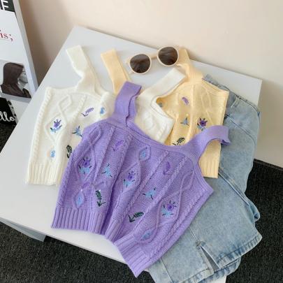 Hyuna Style Knitted Camisole NSYAY56508