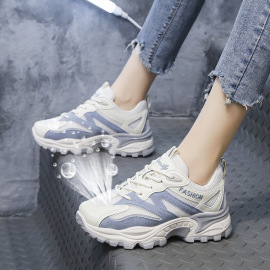 The Wild Foot Small Casual Sports Shoes NSSC57590