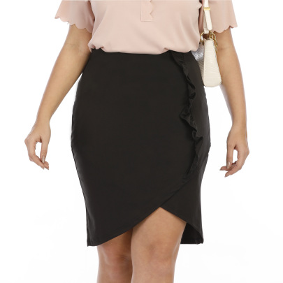 Fashion Solid Color Stitching Cross Skirt NSOY59412