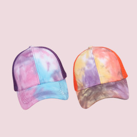 Fashion Tie-dye Hat NSTQ55487