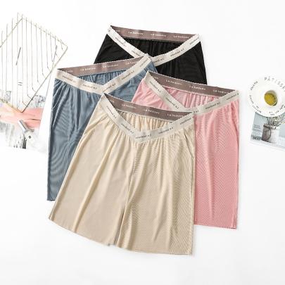 Low Waist Loose 5-point Pants Ice Silk Thin Drape Pregnant Shorts NSYAY63794