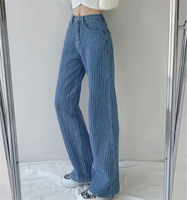 Woven Loose High Waist Jeans NSHS63330