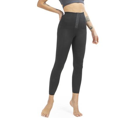 Waist-breasted Wearing Nine-point High-waisted Buttocks Yoga Pants NSLUT60534
