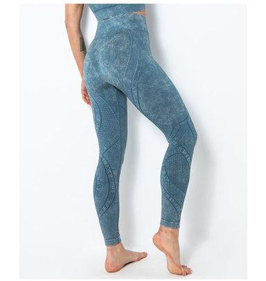 New Outdoor Sports Yoga Pants NSLUT60531