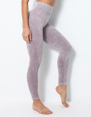 New Seamless Sports Running Pants NSLUT60527