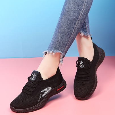 Casual Embroidered Running Shoes NSZSC63517