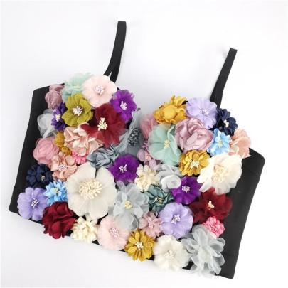 Flower Color Matching Camisole NSQG63560