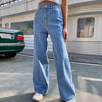 Simple Slim Striped Blue Jeans NSJM64009