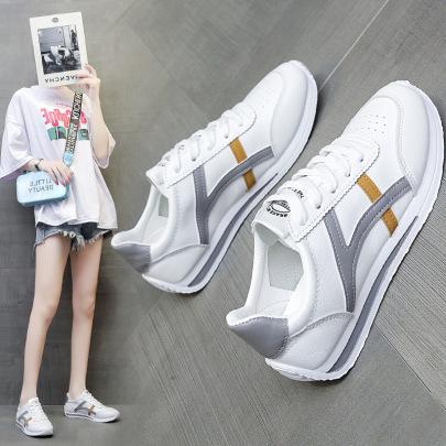 Flat-bottom Breathable White Running Sneakers NSSC61162