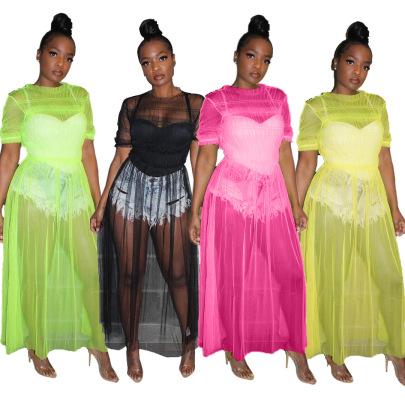 Sexy Net Yarn See-through Blouse Dress  NSOSM65284