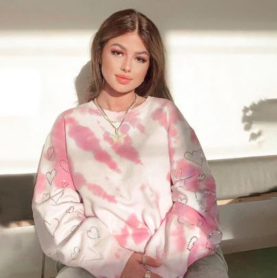 Nihaostyle Clothing Wholesale Fashion Printing Sweater NSHTL67539
