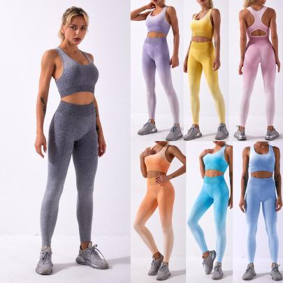 New Sports Bra Trousers Tie-dye Gradient Seamless Set Nihaostyle Clothing Wholesale NSSYZ67857