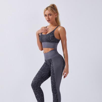 Seamless Sports Yoga Set Nihaostyle Clothing Wholesale NSSYZ67861
