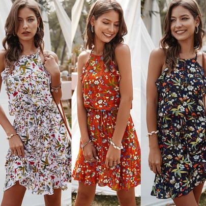 Fashion Printing Casual All-match Dress Wholesale Women's Clothing Nihaostyles NSXIA67758