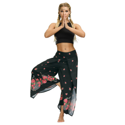 Printing Women's Casual Split Wide Leg Pants Nihaostyle Clothing Wholesale NSMDF67651