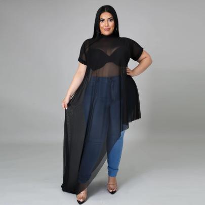 Half High Neck Perspective Dress Wholesale Clothing Vendor Nihaostyles NSCYF68247
