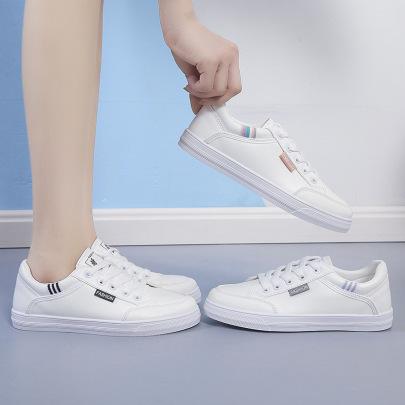 Low-cut White Trendy Board Shoes Wholesale Women's Clothing Nihaostyles NSSC68372