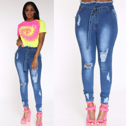 New Ripped Raw Edge Low-rise Jeans Nihaostyle Clothing Wholesale NSTH69152