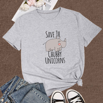 Cute Rhino English Print Casual Short-sleeved T-shirt Nihaostyle Clothing Wholesale NSYAY69342
