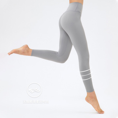 High Waist Running Fitness Pants Nihaostyle Clothing Wholesale NSDS69427