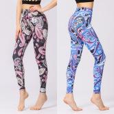 Pantalones De Yoga Impresos Nihaostyles Ropa Al Por Mayor NSXPF70689