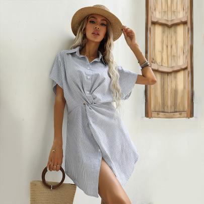 Wholesale Clothing Vendors Nihaostyles Striped Bat-sleeve Shirt And Big Swing Dress NSYMR66386