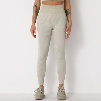 Nihaostyle Clothing Wholesale New Seamless Yoga Pants NSNS66947