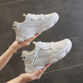 Fashion Thick-soled Increased Breathable Sports Shoes Nihaostyles Wholesale Clothing Vendor NSCF73005