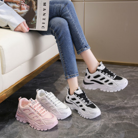 Casual Color Matching Thick-soled Sport Shoes Nihaostyles Wholesale Clothing Vendor NSCF73012
