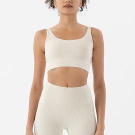 Ribbed Yoga Sports Vest Nihaostyles Wholesale Clothing Vendor NSMYY73256