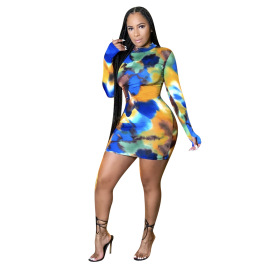 Multi-color Print Tight Dress Nihaostyles Wholesale Clothing Vendor NSYDF73639
